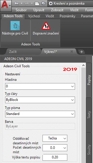 Adeon_Tools_tab-Civil_Tools