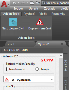 Adeon_Tools_tab
